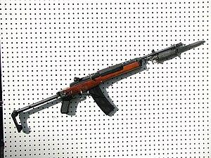 M7 bayonet - Mini 14 with M7 bayonet affixed