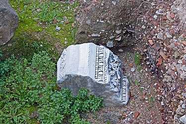 Ruins in Medieval Rhodes 2010 10.jpg