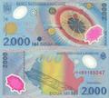 Rumunia banknot.PNG