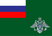 Russia, Flag of railway armies.png