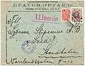 Russia 1915-12-16 censored cover.jpg