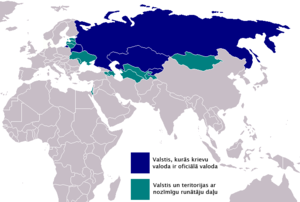 RussianLanguageMap lv.png