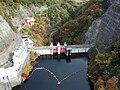 Ryujin-kyo valley Ryujin Dam.jpg