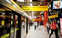 Sao Paulo Subway - A yellow session. People going home.jpg