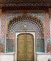 SE Gate, Pritam Niwas Chowk, City Palace Jaipur.jpg