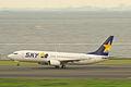 SKY B737-86N(JA737H) take off @HND RJTT (1556096019).jpg