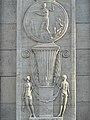 SNB Zürich - Börsenstrasse 2012-09-16 18-12-54 (P7000).JPG