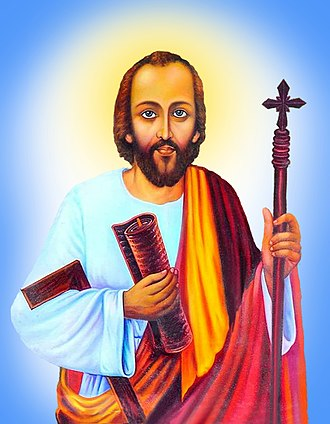 Thomas the Apostle - Saint Thomas the Apostle