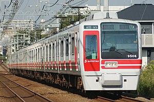 Sotetsu 9000 series - Image: Sagami Railway 9000