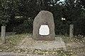 Saint-Michel-sur-Orge Monument 507.jpg