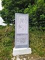 Saint Nathy, Founder of Achonry.jpg