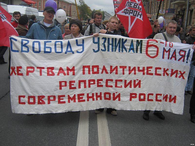 http://upload.wikimedia.org/wikipedia/commons/thumb/e/e9/Saint_Petersburg_-_6.04.2013.jpg/800px-Saint_Petersburg_-_6.04.2013.jpg