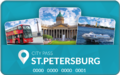 Saint Petersburg CityPass Card Part of Russia CityPass.png