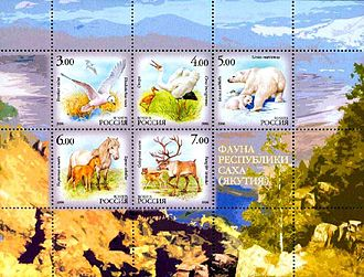 Sakha Republic - Fauna of the Sakha Republic: Ross's gull, the Siberian crane, polar bear, horse and reindeer. Russian post miniature sheet, 2006.