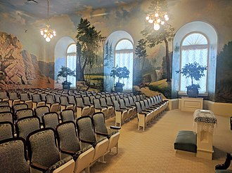 Salt Lake Temple - Image: Salt Lake Temple Telestial Room Seating