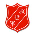 Salvation Army Japan shield logo.png