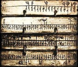 Sami Runic Calendar studied by Eirikr Magnusson published 1877.jpg