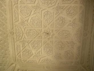 Sammezzano - Decorative detail