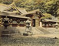 Sandai Shiogun LACMA M.91.377.69.jpg