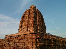 Sangameshwar Temple at Alampur.JPG