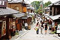 Sannenzaka street, Kyoto (3811257874).jpg