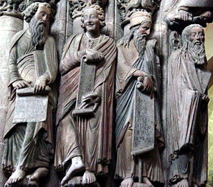 Santiago Catedral Pórtico da gloria GDFL6.JPG