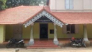 Sardar Vallabhbhai Patel Police Museum - Sardar Vallabhbhai Patel Police Museum