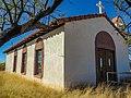 Sasabe Church Arizona.jpg
