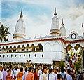Satsang Vihar Tomluk, East Midnapur, West Bengal.jpg