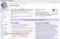 Screenshot Κύρια Σελίδα Βικιβιβλία 3.png