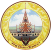 Official seal of Chachoengsao