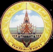 Chachoengsao (tỉnh)