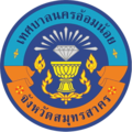 Seal of Om Noi.png