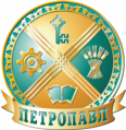 Seal of Petropavl.png