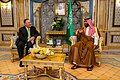 Secretary Pompeo Meets With Saudi Crown Prince Mohammed bin Salman (48755930446).jpg