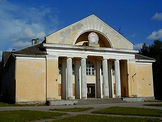 Seda, Latvia - Image: Sedas kultūras nams