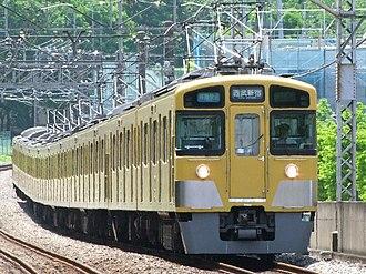 Seibu Haijima Line - Haijima Rapid Service train at Higashi-Yamatoshi Station
