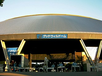 MetLife Dome - Image: Seibu Dome baseball stadium 03