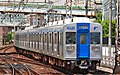 Semboku 3000 series 011.JPG