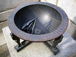 Jang Yeong-sil - A Korean sundial first made by Jang Yeong-sil during the Joseon Dynasty, displayed in Gyeongbokgung.