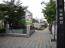 Seoul subway 723 Yongmasan station entrance 3 20080605.jpg