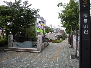 Jungnang District - A street in Jungnang District by Yongmasan Station