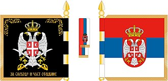 Flag of Serbia - Image: Serbian MP Flag