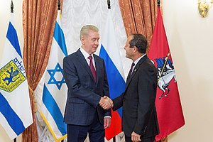 Nir Barkat - Nir Barkat and Mayor of Moscow Sergey Sobyanin in meeting in Moscow, 15 September 2017