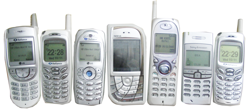 Файл:Several mobile phones.png