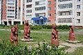 Seversk, Tomsk Oblast, Russia.jpg