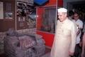 Shankar Dayal Sharma Visits Indian Heritage Exhibition - Dedication Ceremony - CRTL and NCSM HQ - Salt Lake City - Calcutta 1993-03-13 232-00.tif