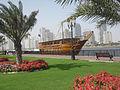 Sharja Yacht 20100401.jpg