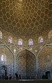 Sheikh Lotf Allah Mosque Isfahan 001.jpg