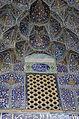 Sheikh Lotfollah Mosque Isfahan Aarash (19).jpg